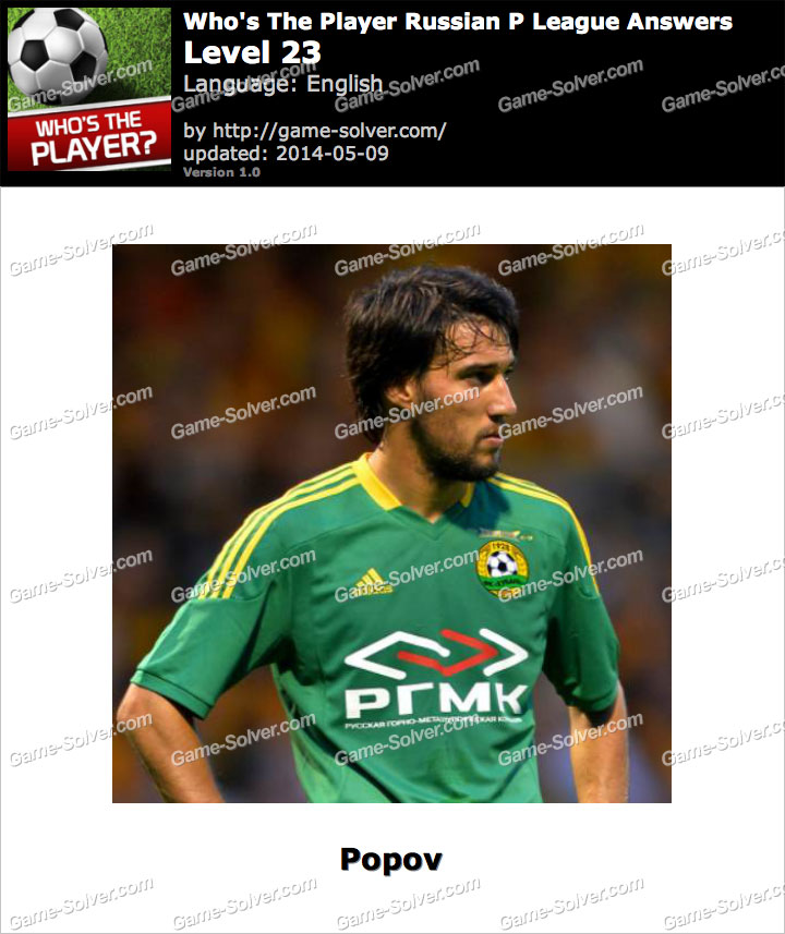 Who's The Player Russian P League Level 23