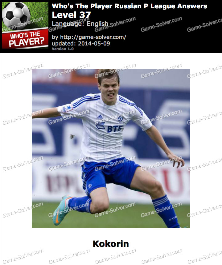 Who's The Player Russian P League Level 37