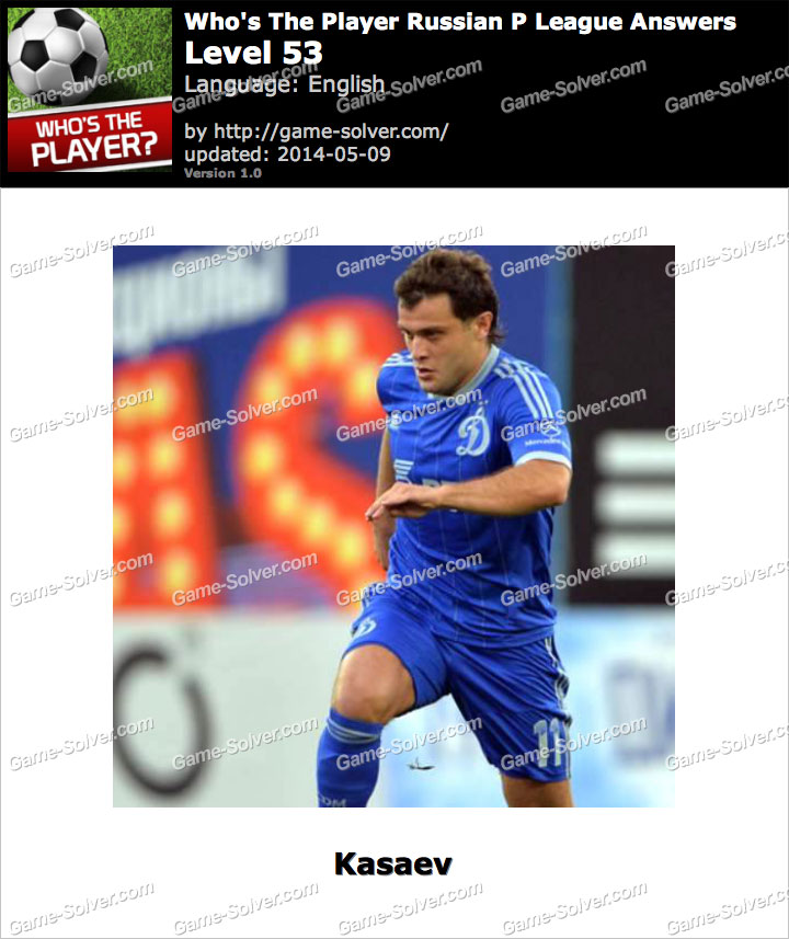 Who's The Player Russian P League Level 53