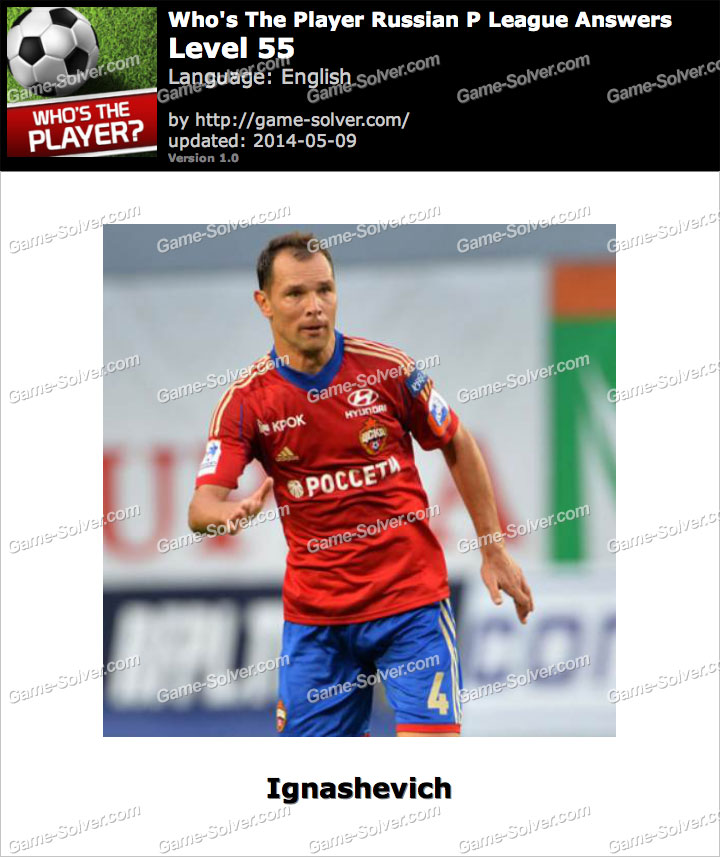 Who's The Player Russian P League Level 55