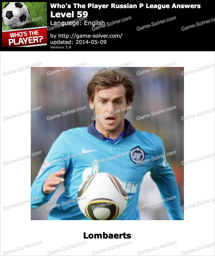Who's The Player Russian P League Level 59
