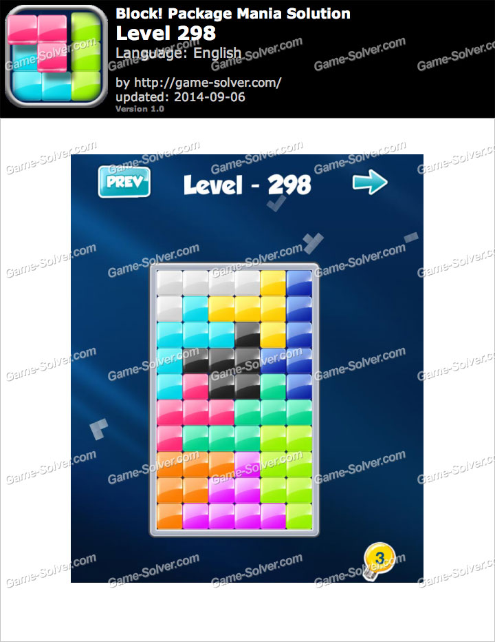 Block! Package Mania Level 298