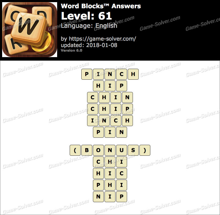 Word Blocks Level 61 Answers