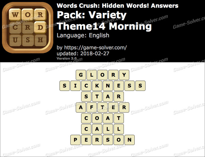 Words Crush Variety-Theme14 Morning Answers