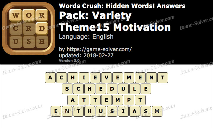 Words Crush Variety-Theme15 Motivation Answers