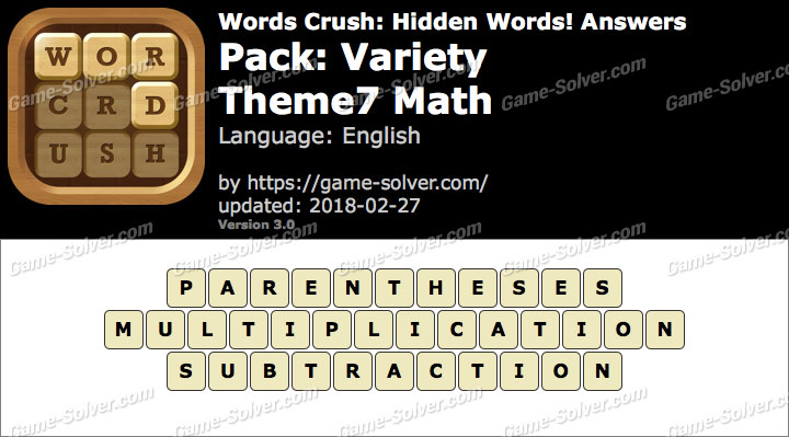 Words Crush Variety-Theme7 Math Answers