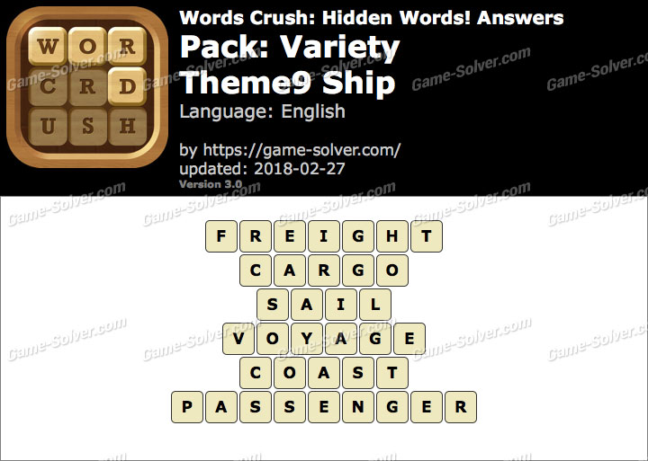 Words Crush Variety-Theme9 Ship Answers