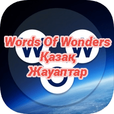 Words Of Wonders Crossword Answers Kazakh