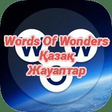 Words Of Wonders Answers Kazakh