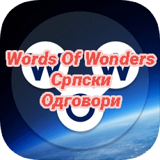 Words Of Wonders Crossword Answers Serbian