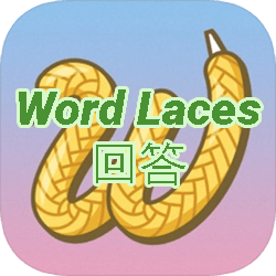 Word Laces Japanese Answers