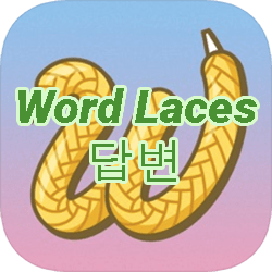 Word Laces Korean Answers