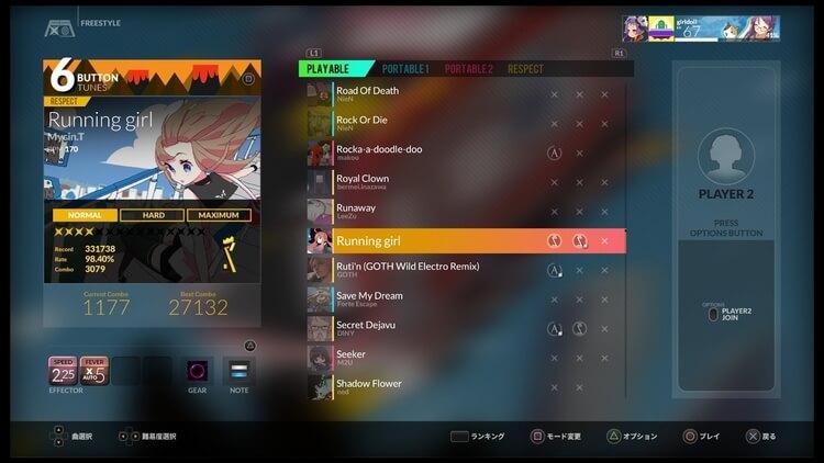 DJMAX RESPECT 選曲画面