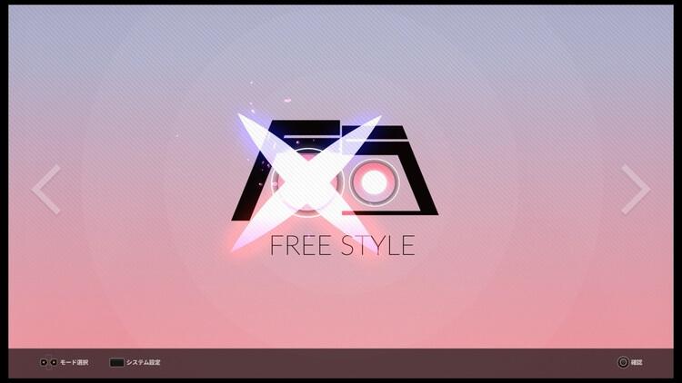 DJMAX RESPECT 曲フリースタイル