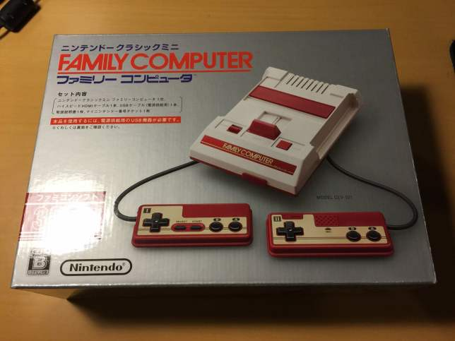 NintendoClassicFCMini 12