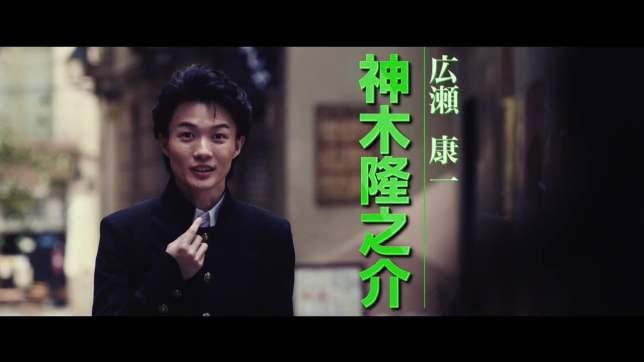 JOJO JISSHA 01