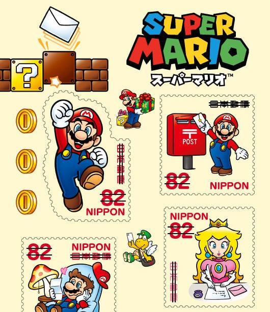 Mario Kitte 01