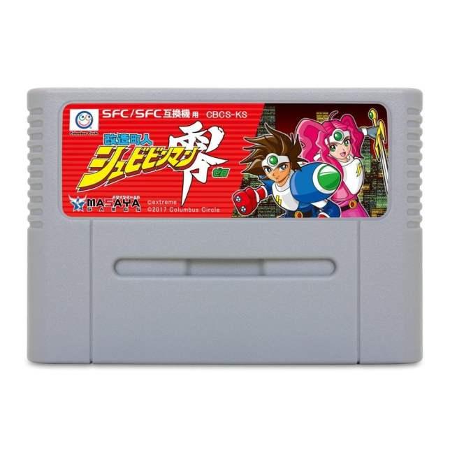 SFC ShubibinmanZERO 02