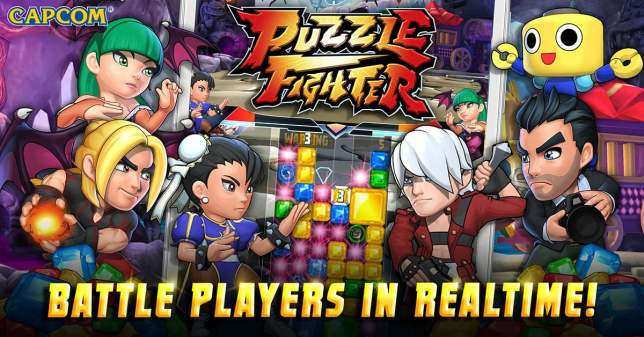 PuzzleFighter Mobile 00