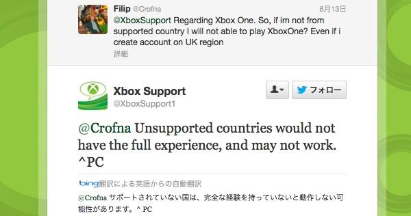 TwitterXboxSupport