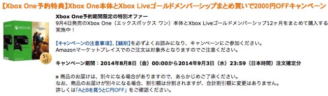 XboxOne 2000off