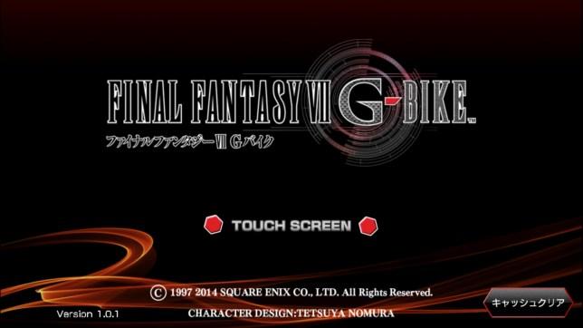 FF7GBIKE 01