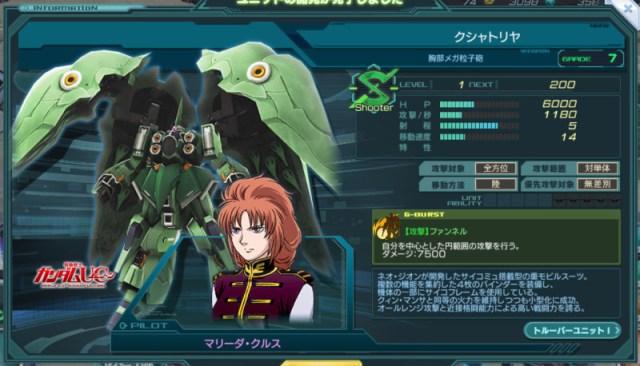 GundamDioramaFront 2015-10-26 23-23-02-117