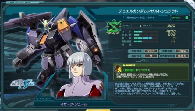 GundamDioramaFront 2015-10-19 20-00-50-273