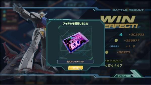 GundamDioramaFront 2015-10-27 18-39-22-018