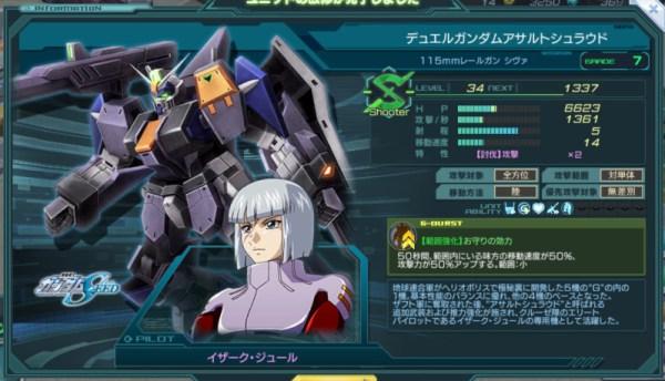 GundamDioramaFront 2015-10-28 23-33-06-384