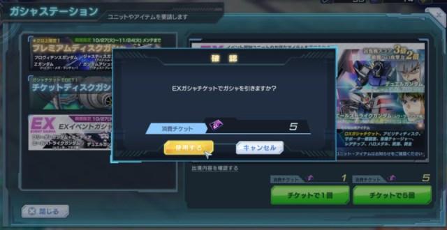 GundamDioramaFront 2015-10-30 12-11-33-468
