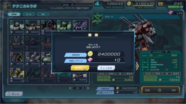 GundamDioramaFront 2015-10-31 21-38-59-640