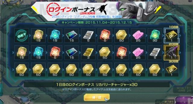GundamDioramaFront 2015-11-04 17-57-38-972