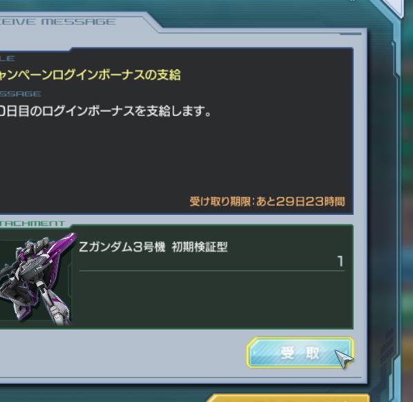 GundamDioramaFront 2015-11-23 11-24-49-086