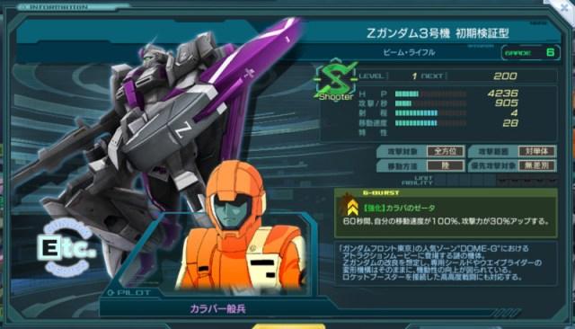 GundamDioramaFront 2015-11-23 11-29-44-302