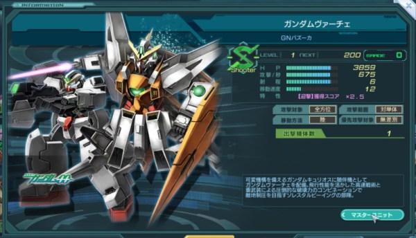 GundamDioramaFront 2015-11-24 19-17-58-379