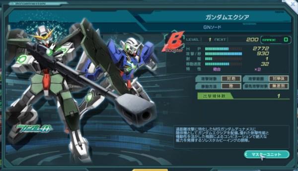 GundamDioramaFront 2015-11-24 22-55-49-795