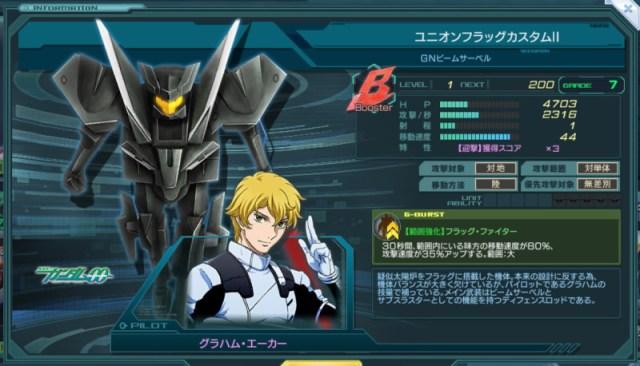 GundamDioramaFront 2015-12-01 18-23-01-880
