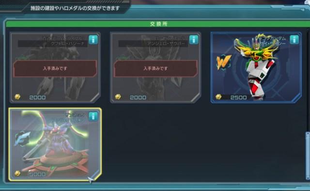 GundamDioramaFront 2015-12-09 11-53-08-826