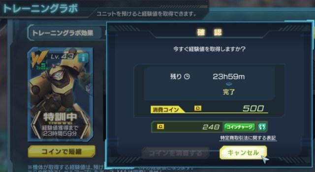 GundamDioramaFront 2015-12-09 21-54-31-706