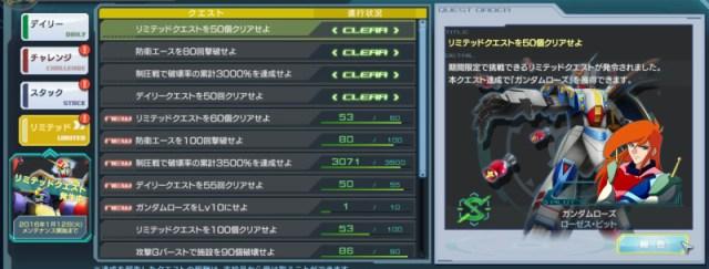 GundamDioramaFront 2015-12-21 23-55-25-123
