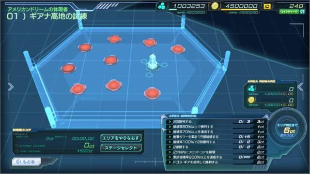 GundamDioramaFront 2015-12-22 17-43-00-910