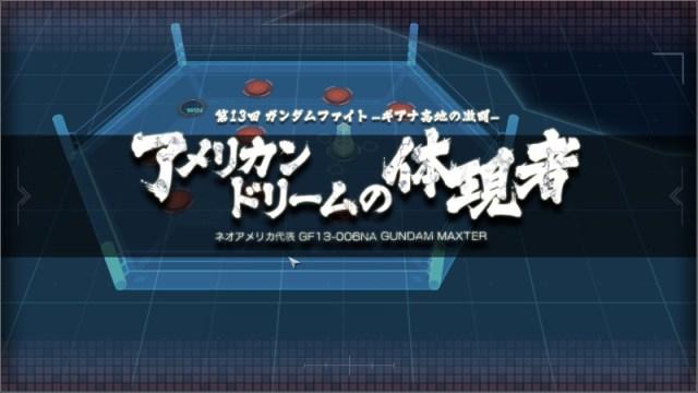 GundamDioramaFront 2015-12-22 17-52-34-991