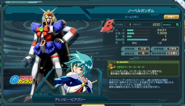 GundamDioramaFront 2015-12-25 11-53-48-549