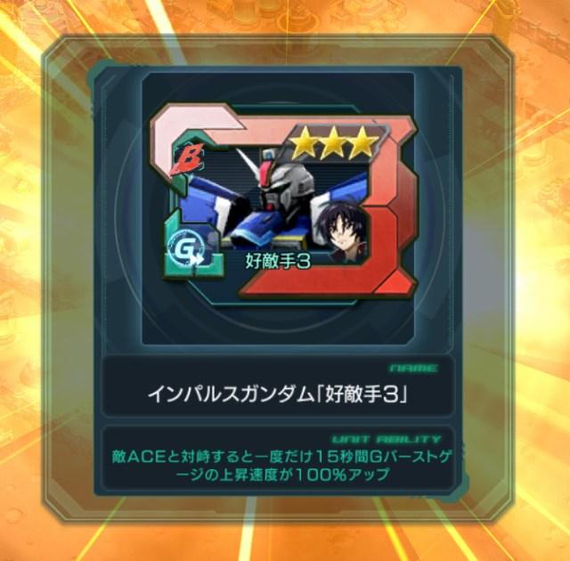 GundamDioramaFront 2016-01-03 21-57-22-615