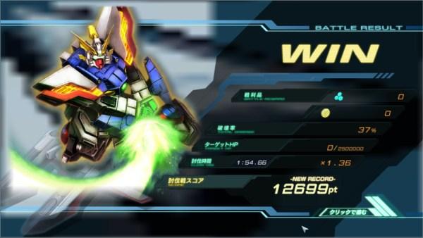 GundamDioramaFront 2016-01-08 19-36-00-492