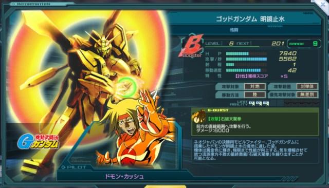 GundamDioramaFront 2016-01-09 15-10-37-844