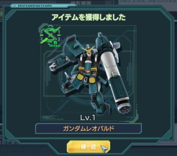 GundamDioramaFront 2016-01-11 12-05-12-001