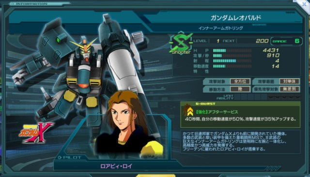 GundamDioramaFront 2016-01-11 12-05-53-630