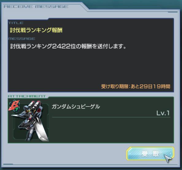 GundamDioramaFront 2016-01-12 16-15-17-582
